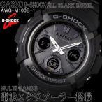 ショッピングShock G-SHOCK カシオ 腕時計 CASIO Gショック マルチバンド6 電波 ソーラー AWG-M100B-1
