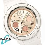 Baby-G 腕時計 レディース  カシオ CASIO ベビージー デジアナ BGA-152-7B2 スポーティ ピンク