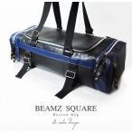 ビームス スクエア BEAMZ SQUARE ボストンバッグ スポーツバッグ メンズ 鞄 BS-2478 牛革 バイカラー 上品 大人 カジュアル シンプル ブラック ネイビー