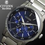 エコ・ドライブ ソーラー腕時計 ソーラー時計