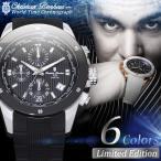 セラミック ブランド メンズ腕時計