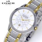 ショッピングコーチ コーチ COACH レディース 腕時計 クラシックシグネチャー シルバー カレンダー 14501430