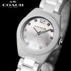 ショッピングコーチ コーチ COACH レディース 腕時計 ホワイト 14502154
