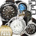 メンズ 時計 ブランド