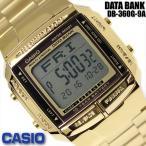 カシオ CASIO メンズ 腕時計 データバンク 海外モデル DB-360G-9A ゴールド