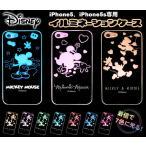 Yahoo! Yahoo!ショッピング(ヤフー ショッピング)Disney ディズニー iPhoneケース アイフォン カバー iPhone5 iPhone5s LED イルミネーション