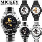 メンズ 腕時計 キッズ 腕時計 ミッキー ディズニー セール