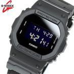 カシオ CASIO Gショック G-SHOCK ジーショック 腕時計 メンズ  限定モデル Military Black DW-5600BBN-1 ミリタリーブラック 並行輸入品
