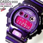 ショッピングShock G-SHOCK カシオ 腕時計 CASIO Gショック クレイジーカラーズ DW-6900CC-6 パープル