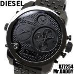 ショッピングDaddy ディーゼル DIESEL 腕時計 メンズ ウォッチ MR.DADDY DZ7254