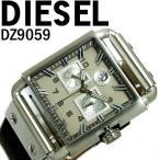 ディーゼル DIESEL 腕時計 メンズ ブランド DZ9059 メンズ腕時計 革ベルト レザー ディーゼル DIESEL