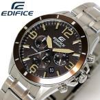 CASIO EDIFICE カシオ エディフィス クオーツ 腕時計 メンズ クロノグラフ 10気圧防...