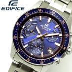 カシオ CASIO エディフィス EDIFICE クロノ クオーツ メンズ 腕時計 EFV-540D-2A ネイビー シルバー