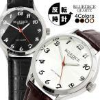 腕時計 ブランド 個性的
