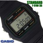 カシオ CASIO スタンダード メンズ デジタル 腕時計 チープカシオ チプカシ F-91W-3D ブラック グリーン