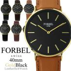 メンズ腕時計 レディース ユニセックス 革ベルト レザー 薄型 腕時計 40mm
