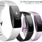 スマートウォッチ Fitbit Versa フィットビット インスパイア HR inspire フィットネス ウェアラブルウォッチ 腕時計 メンズ レディースの画像