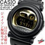 G-SHOCK カシオ 腕時計 G-001CB-1 CASIO Gショック ジェイソン 黒 ゴールド