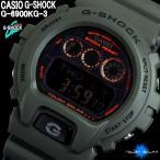 カシオ G-SHOCK メンズ 腕時計 アーミーグリーン セール