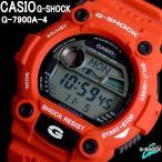 ショッピングShock G-SHOCK カシオ 腕時計 G-7900A-4 CASIO Gショック レッド 高機能