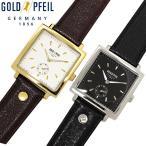 送料無料 GOLD PFEIL G41009