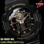 ショッピングShock CASIO G-SHOCK 腕時計 アナデジ 時計 GA-100CF-1A9 迷彩 カモフラージュ