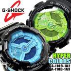 ショッピングShock CASIO G-SHOCK 腕時計 アナデジ 時計 GA-110B Hyper Colors