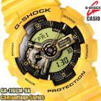 ショッピングShock CASIO G-SHOCK 腕時計 カシオ 時計 GA-110CM-9A Gショック イエロー 迷彩