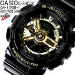 ショッピングShock CASIO G-SHOCK カシオ 腕時計 Gショック GA-110GB-1