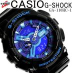 カシオ G-SHOCK 腕時計 GA-110HC-1 ハイパーカラーズ セール