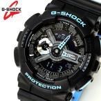 ショッピングカシオ カシオ CASIO Gショック G-SHOCK アナデジ メンズ 腕時計 ブラック スカイブルー GA-110LN-1A