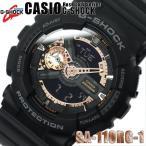 ショッピングShock G-SHOCK カシオ 腕時計 CASIO Gショック アナデジ デジアナ Rose Gold GA-110RG-1