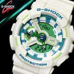 ショッピングShock G-SHOCK Gショック CASIO カシオ メンズ 腕時計 アナログ デジタル 白 ホワイト 青 ブルー 緑 グリーン ウレタン GA-110WG-7A