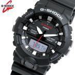 カシオ CASIO Gショック アナログ デジタル メンズ 腕時計 黒 ブラック ウレタン GA-800-1A 海外モデル