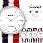 腕時計 メンズ レディース ユニセックス NATOベルト