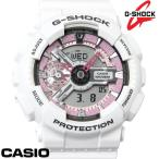CASIO カシオ G-SHOCK Gショック 腕時計 メンズ レディース アナデジ GMA-S110MP-7A ホワイト ピンク