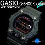 カシオ G-SHOCK メンズ 腕時計 セール