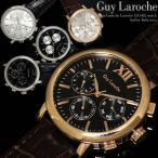 腕時計 メンズ 腕時計 革ベルト 時計 ギ・ラロッシュ
