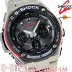 腕時計 メンズ G-SHOCK カシオ CASIO