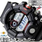 腕時計 メンズ G-SHOCK カシオ CASIO セール