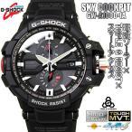 腕時計 CASIO G-SHOCK ソーラー 電波 カシオ セール