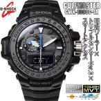 カシオ Gショック 腕時計 CASIO G-SHOCK 電波ソーラー GWN-1000C-1A