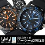 メンズ 腕時計 CITIZEN シチズン ウォッチ ソーラー 腕時計