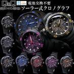 クロノグラフ ソーラー クロノ メンズ 腕時計 CITIZEN シチズン