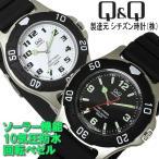 シチズン Q&Q メンズ腕時計 ソーラー電源機能搭載 H950J0 10気圧防水