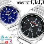 シチズン ソーラー電波時計 CITIZEN Q&Q 電波ソーラー腕時計 SOLARMATE ソーラーメイト アナログ表示 10気圧防水 HG16 メンズ