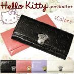 ショッピングハローキティ 財布 ハローキティ Hello Kitty 長財布 レディース かぶせ折り