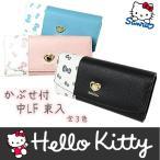 ショッピングハローキティ ハローキティ かぶせ付中LF束入れ かぶせ折り長財布 Hello Kitty HK48-8 全3色 リボン柄 ハートチャーム