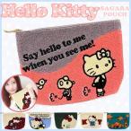 ハローキティ ポーチ Hello Kitty サンリオ タオル地 クラッチバッグ バッグインバッグ