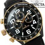 メンズ 腕時計 革ベルト